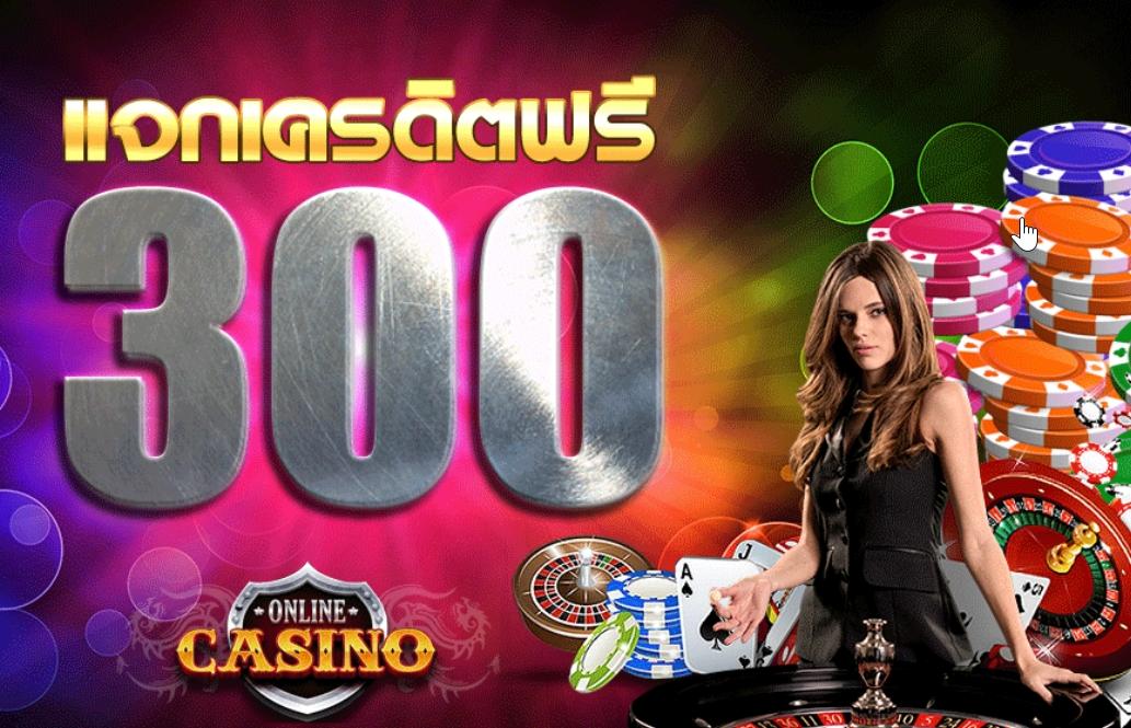 free credit casino online
