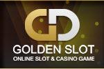 Goldenslot ผ่านเว็บ